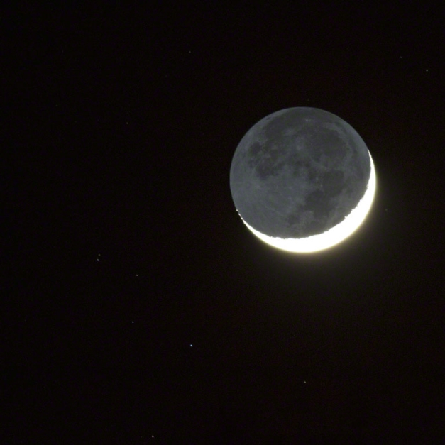 Photo: Crescent Moon and Stars. Photo by James Guilford